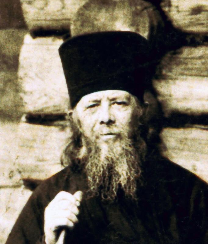 Elder Anatole II