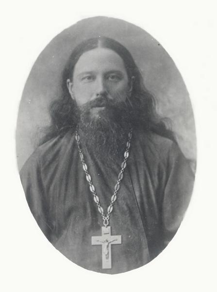 Elder Nikon the Confessor